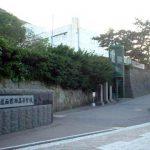 函館西高校