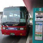釧路空港(バス)