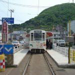 谷地頭駅(市電)