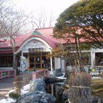 竹老園東屋総本店