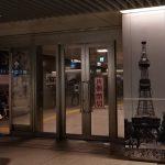 Kita 1-jo Sapporo history photo gallery