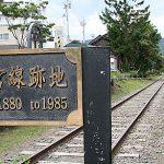 手宫线铁道遗址