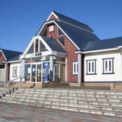 JR Mashu station