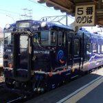道南いさりび鉄道(五稜郭駅)