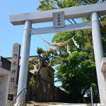 Hakodate Nogi Shrine