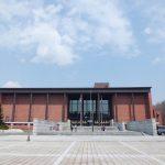 北海道立総合博物館