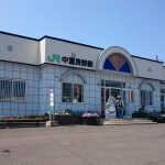 JR中富良野駅