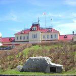 Historical Village of Hokkaido Foundation