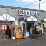 Rinyu Market
