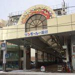 小樽 Sun Mall 一番街