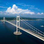 Hakucho Ohashi Bridge
