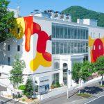 Miyanomori International Museum of Art, Sapporo