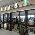 Hot市场Ogaaru