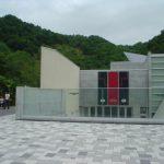 Sapporo Pirka Kotan