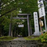 Jozankei Shrine