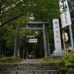 定山溪神社