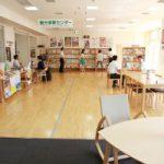 Asahikawa General Tourist Information Center(Asa Terrace)