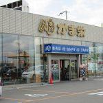 Otaru Kamaei Fish Cake Factory store