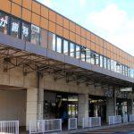 Maruyama Koen Bus terminal