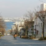 Hachimanzaka slope