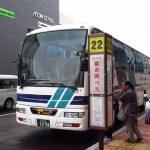 Asahikawa Dohoku  Bus terminal