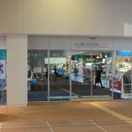 Asahikawa Tourism and Local Products Information Center