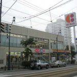 Co-op Sapporo (Suehiro-Nishi Shop)