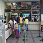 Hakodate Tourist Information Center