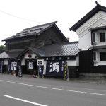 Takasago Meiji Sake Brewery