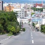 Nanbuzaka slope