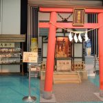 Katsugen Shrine