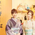 Kimono-Senshiyou