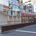 Goryokaku-koen-mae (Tram)