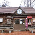 Otaru Asakusabashi Information Center