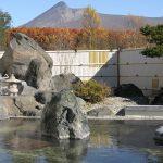 駒ケ峯温泉ちゃっぷ林館