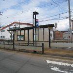 Hakodate Dock-mae (Tram)
