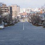 Nijukkenzaka slope
