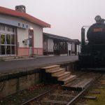 Former Aikoku Station