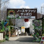 North Safari 札幌