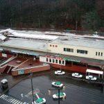 "Bus stop ""Abashiri station"""