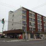 Abashiri Bus Terminal