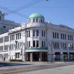 Hakodate Community Design Center