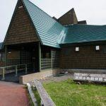 厚岸水鸟观察馆