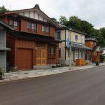Inishie Kaido Street