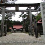 Abashiri Shrine