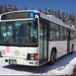 """Bus stop""""Asahidake"""""""