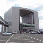 Shin Nihonkai Ferry Otaru Ferry Terminal