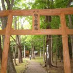 Komagadake Shrine