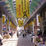 Miyakodori Shopping Street