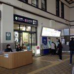 Otaru Station Information Center